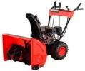 Снегоуборщик бензиновый FORTE KS624S