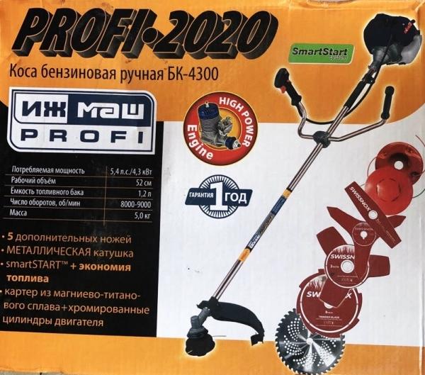 Бензокоса Ижмаш Профи БК-4300