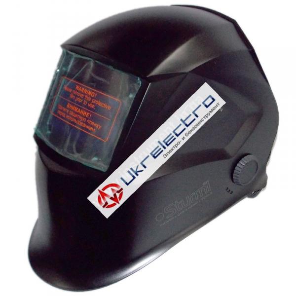 Защитная Маска Sturm AW97A2WH