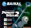Бензокоса Baikal Garden Power Trim 2