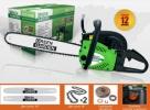 Бензопила Green Garden GCS-3700