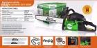 Бензопила Green Garden GCS-3600