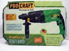 Перфоратор Procraft BH1400(прямой)