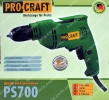 Дрель Procraft PS700