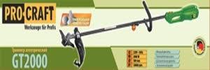 Триммер электрический Procraft GT2000