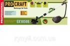 Машина шлифовальная для стен Procraft EX1050 E