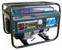 Генератор бензиновый BauMaster PG-8720X