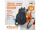 Тепловентилятор Sturm FH2230RS