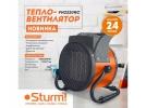 Тепловентилятор Sturm FH2220RC