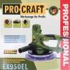 Шлифмашина для стен и потолка ProCraft EX 950 EL